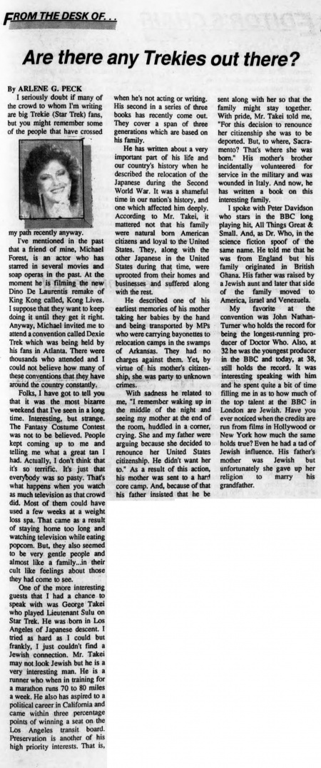 1986-06-04 Indiana Jewish Post and Religion.jpg